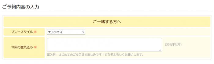 entry_04