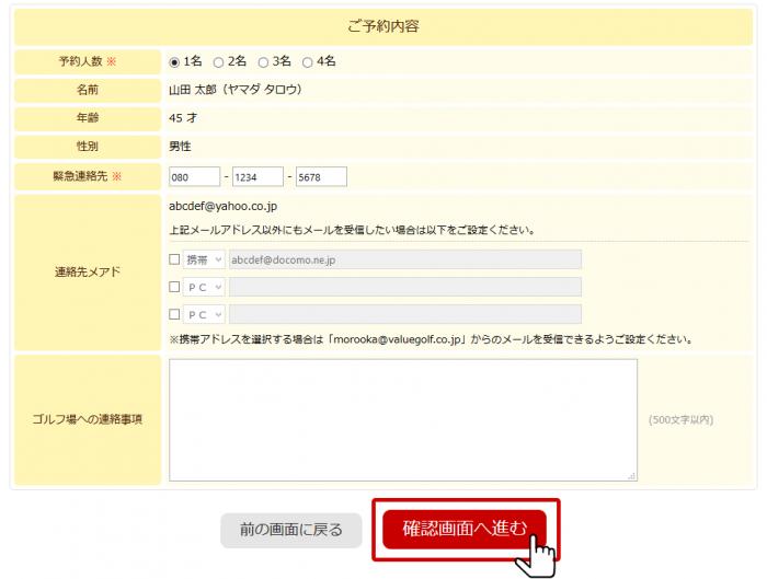entry_05