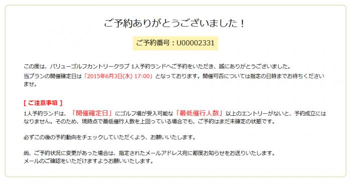 entry_07